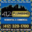 Porch Pro Headshot 412 Plumbing