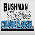 Porch Pro Headshot Bushman Electric Inc